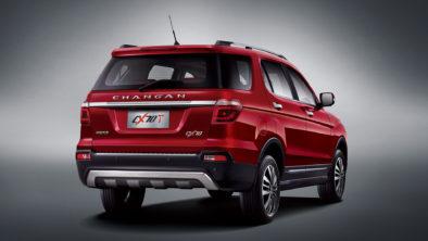 Upcoming Changan Vehicles in Pakistan 18
