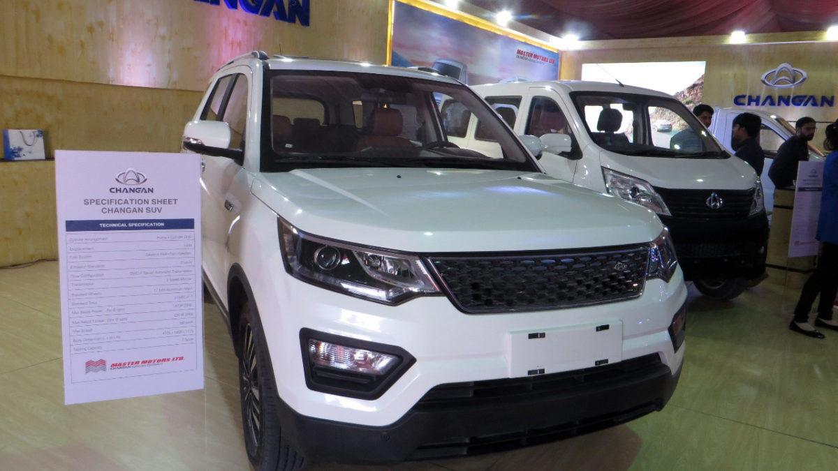 Master Motors Showed Changan CX70 SUV at 2018 ITIF 5