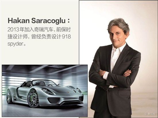 World Famous Designers Now Designing Chinese Cars 8