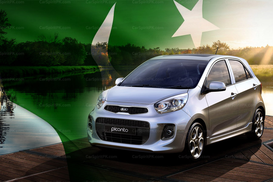All You Need to Know About the KIA Picanto 1