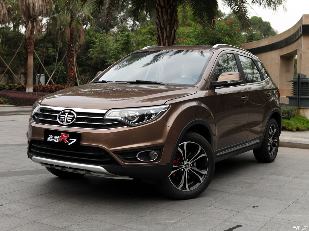FAW X40 SUV Surpasses FAW R7 Sales in China 2