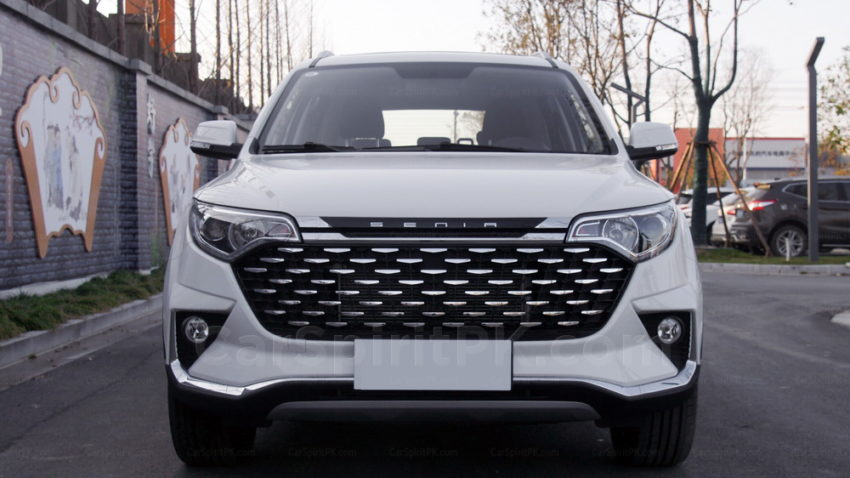 FAW R7 Facelift- The R7 City to Launch at 2018 Beijing Auto Show 4