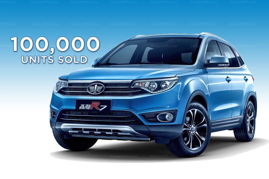 FAW R7 Achieved 100,000 Sales Milestone in China 11