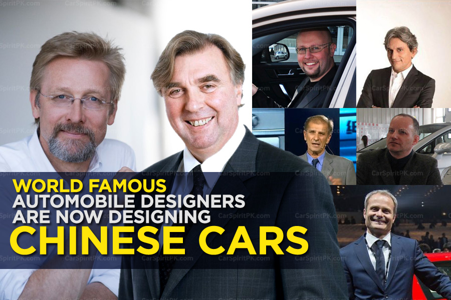 World Famous Designers Now Designing Chinese Cars 1