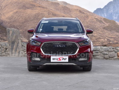Zotye Goes Hi-Tech with Traum S70 9