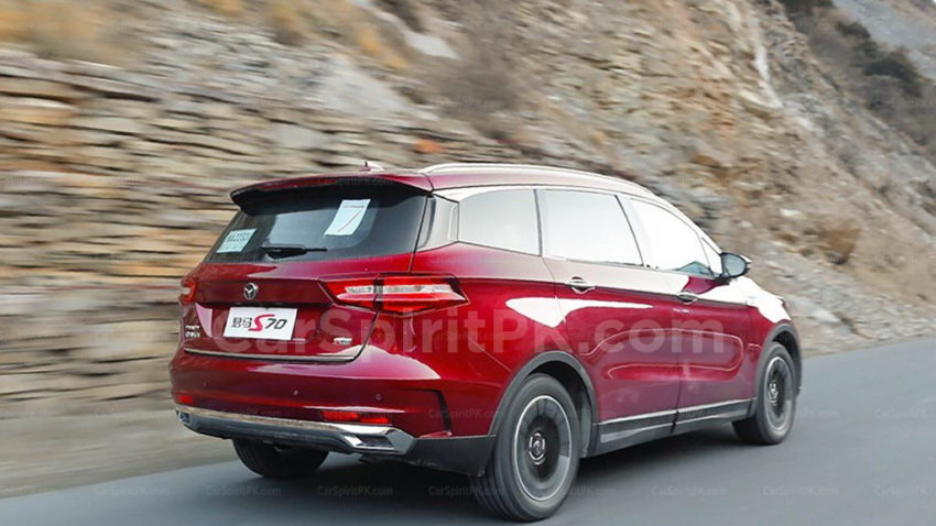 Zotye Goes Hi-Tech with Traum S70 7