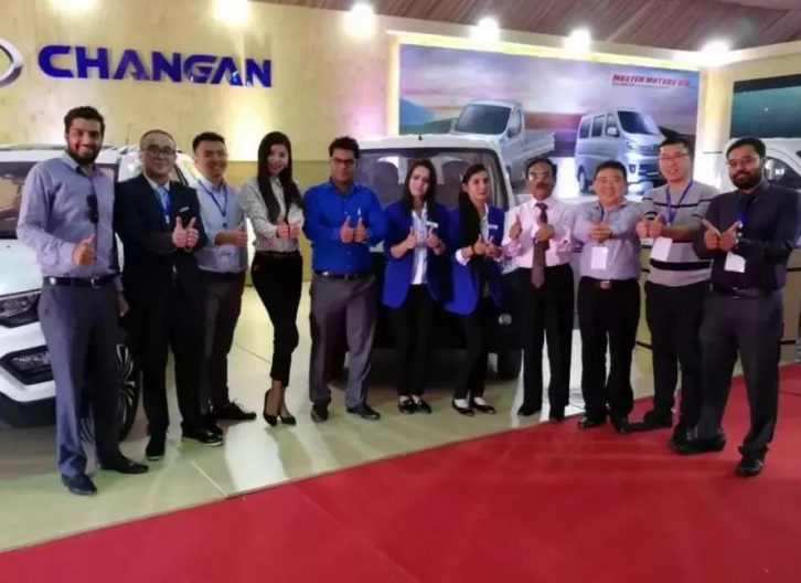 Groundbreaking Ceremony of Changan Assembly Plant in Karachi 8