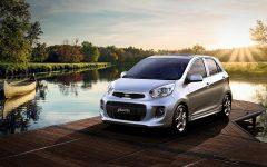 KIA Lucky Motors Website Launched 2
