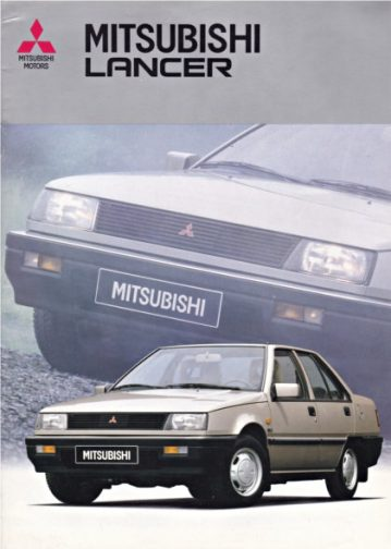 Remembering Mitsubishi Cars From the 1980s 30