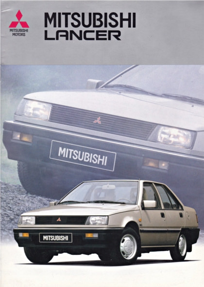 Remembering Mitsubishi Cars From the 1980s 29