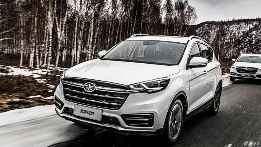 FAW Moves Upmarket with the New Jumpal D80 SUV 10