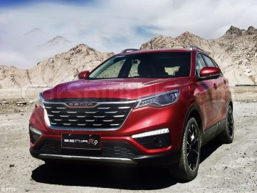 FAW R9 to Make its Debut at 2018 Beijing Auto Show 3