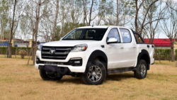 2018 Foton Tunland Facelift Launched in China 12