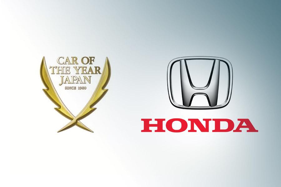 Honda and the Japan Car of the Year Award 4