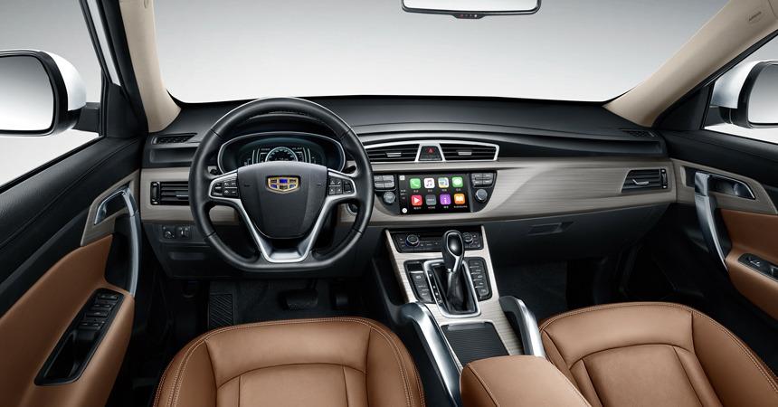 Geely Boyue Premium SUV 8