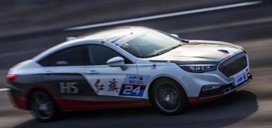 The Hongqi H5 Sedan 12
