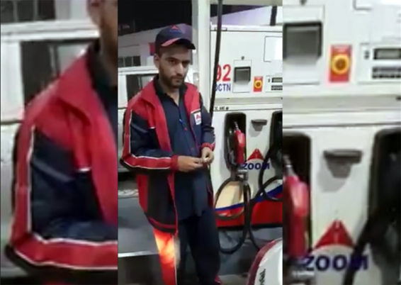 Petrol Pump Scams: How to Avoid Being Cheated 2