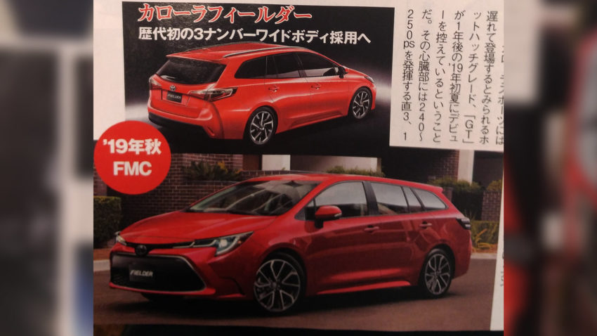All New Toyota Corolla Axio & Fielder- First Details Leaked 2