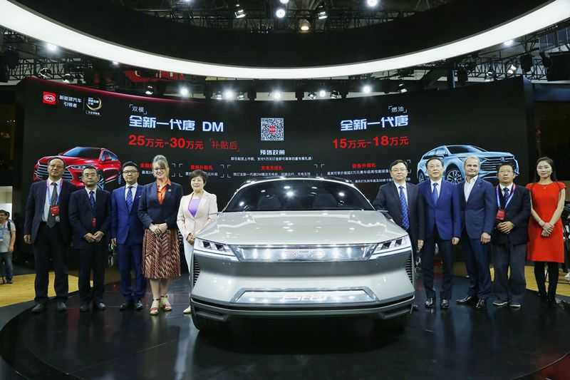 BYD Steals the Spotlight at 2018 Beijing Auto Show 1