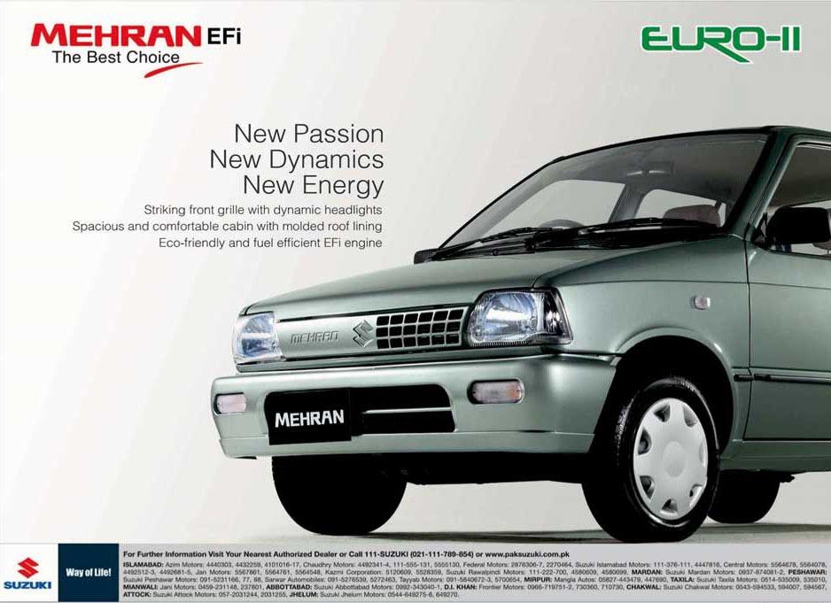 Used Suzuki Mehran for PKR 9.5 lac 15