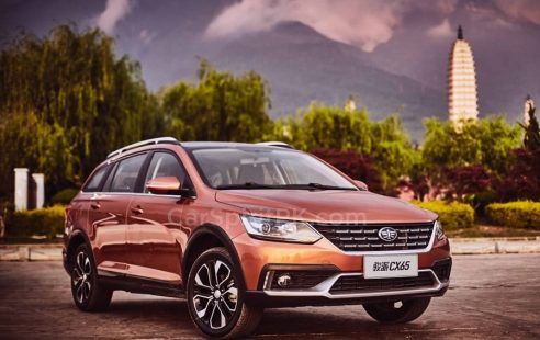 FAW all set to Launch the Jumpal CX65 Wagon in China 7