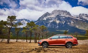 FAW all set to Launch the Jumpal CX65 Wagon in China 11