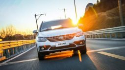 FAW all set to Launch the Jumpal CX65 Wagon in China 4