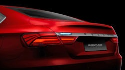 Geely to Launch its First Sports Sedan in Q3 2018 9