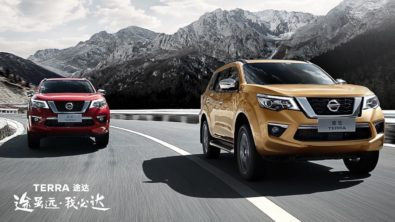 Nissan Terra Headed to Philippines 3