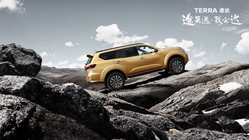 Nissan Terra Headed to Philippines 6