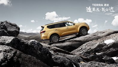 Nissan Terra Headed to Philippines 5