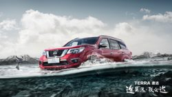Nissan Terra Headed to Philippines 16