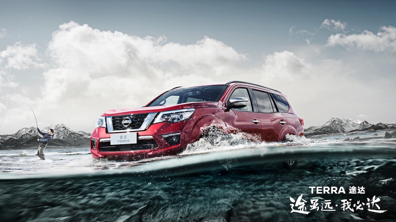 Nissan Terra Headed to Philippines 2