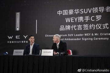 WEY Signs Cristiano Ronaldo as Brand Ambassador 6