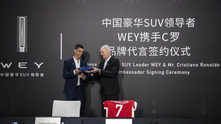 WEY Signs Cristiano Ronaldo as Brand Ambassador 8