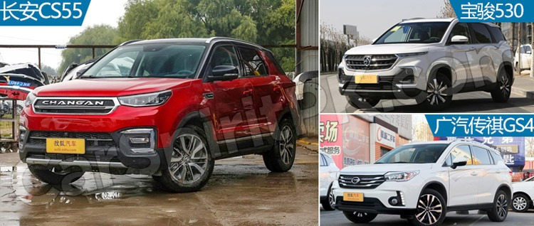 FAW Senia R9 SUV Launched in China 11