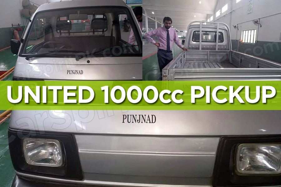 United to Launch 1000cc Punjnad Pickup to Compete Suzuki Ravi 1