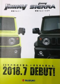 All-new Suzuki Jimny & Jimny Sierra to be Unveiled in July 2018 8