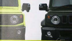 All-new Suzuki Jimny & Jimny Sierra to be Unveiled in July 2018 13