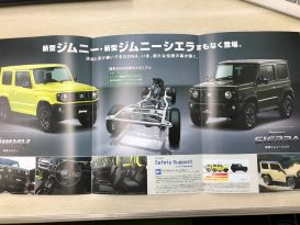 All-new Suzuki Jimny & Jimny Sierra to be Unveiled in July 2018 6