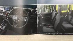 All-new Suzuki Jimny & Jimny Sierra to be Unveiled in July 2018 10
