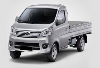 Master Motors and Changan Signs Joint Venture Agreement 8