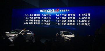 GAC Launches the Trumpchi GA4 in China 2