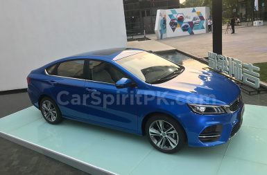 Geely Unveils the All-new BinRui Sedan in China 16