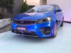Geely Unveils the All-new BinRui Sedan in China 13