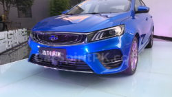 Geely Unveils the All-new BinRui Sedan in China 5