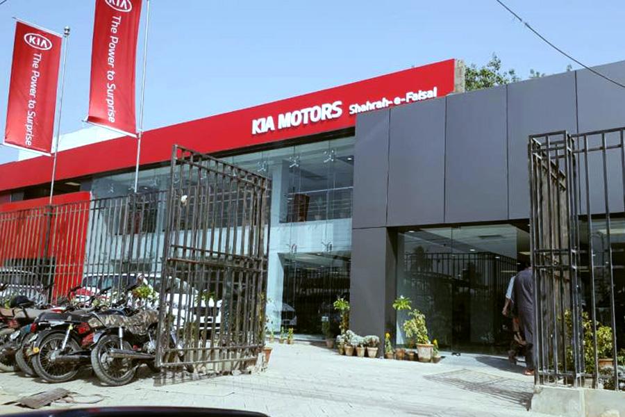 A Visit to Kia Dealership in Karachi 1