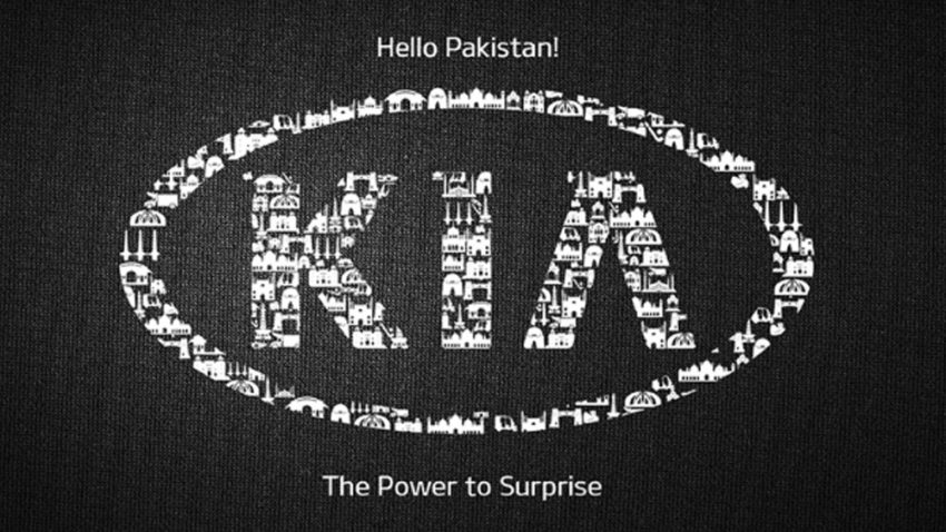 A Visit to Kia Dealership in Karachi 1