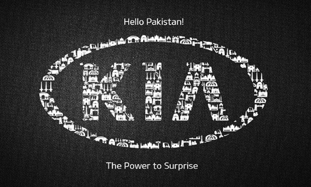 A Visit to Kia Dealership in Karachi 2