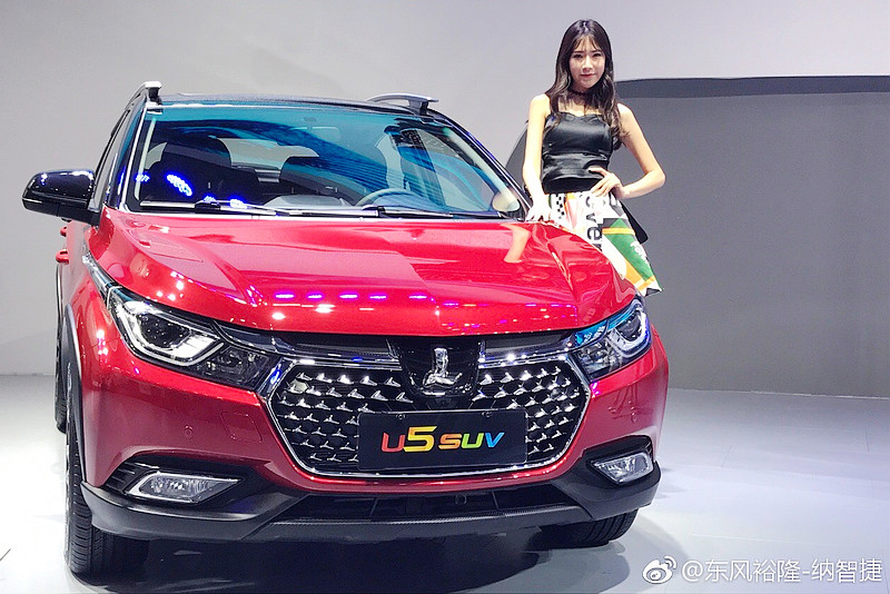 Why Chinese Cars Should Worry European Automakers- Luca Ciferri 17
